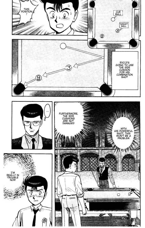 Break Shot 9 Page 1