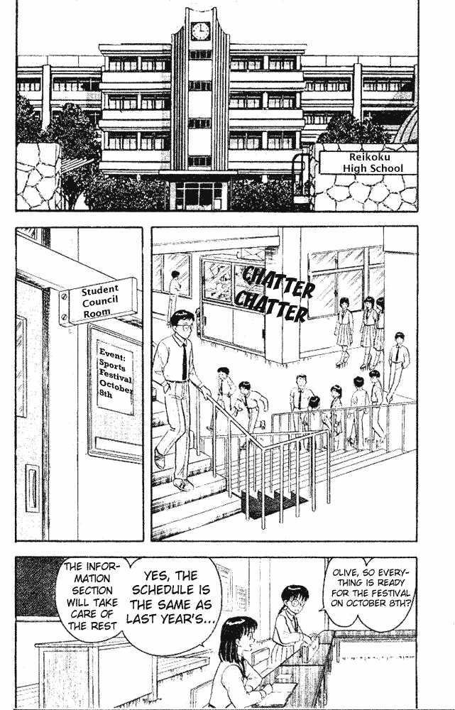 Break Shot 31 Page 2
