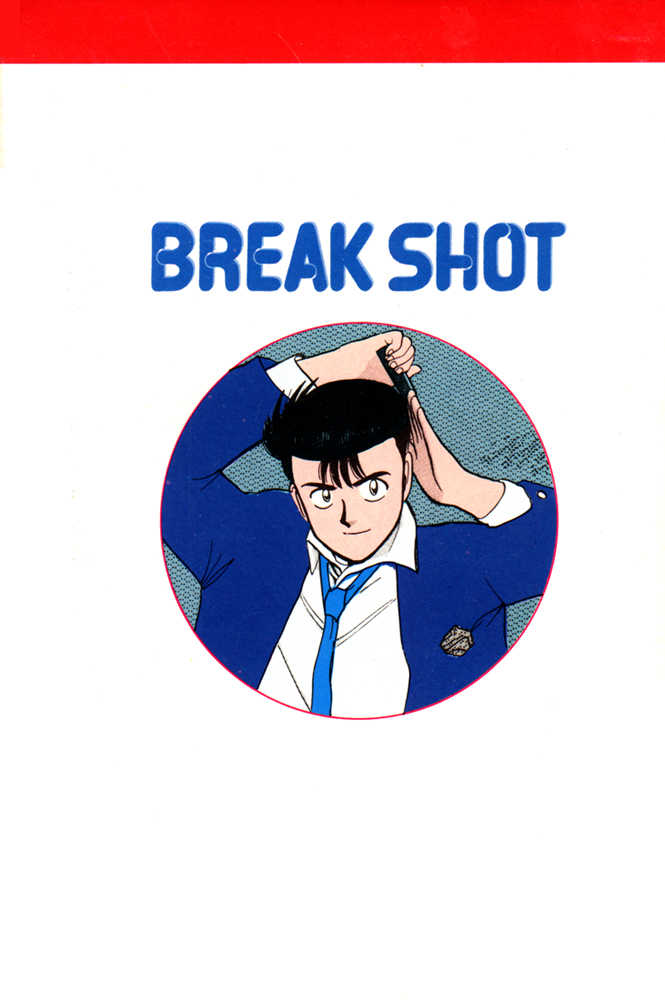 Break Shot 45 Page 1