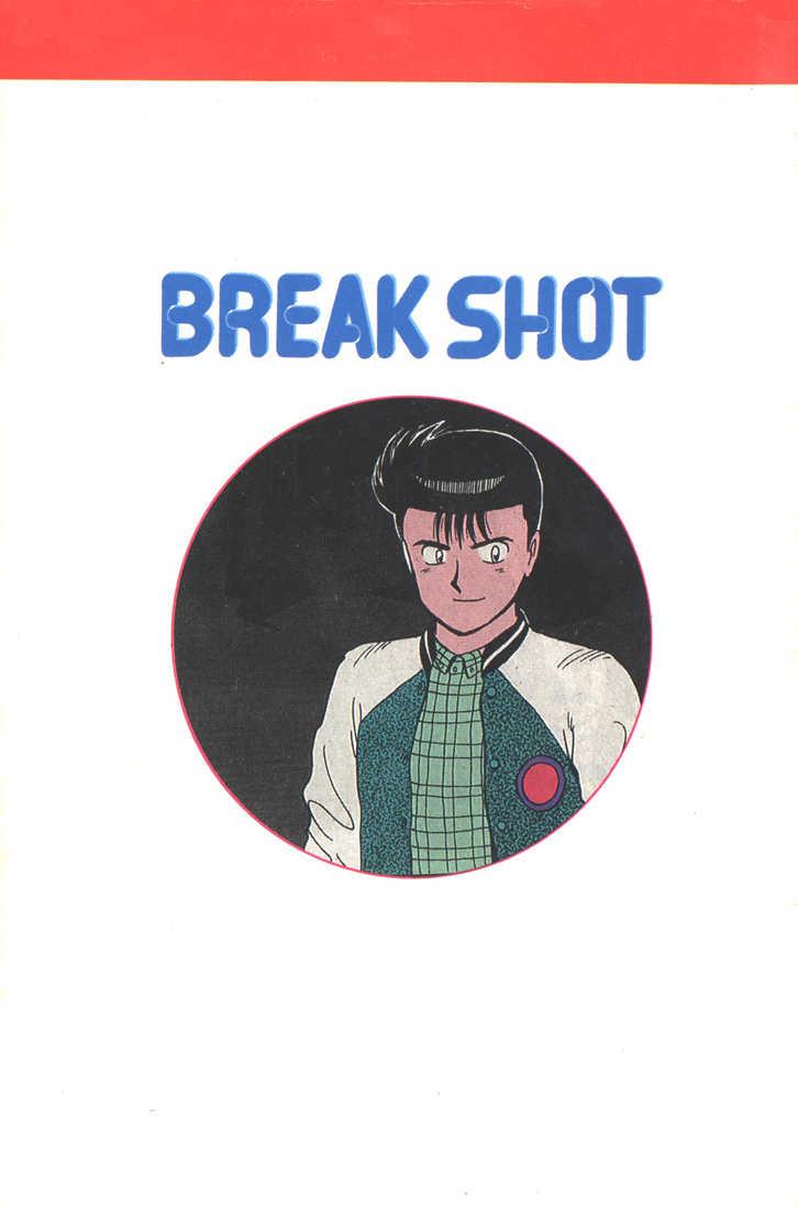 Break Shot 54 Page 1