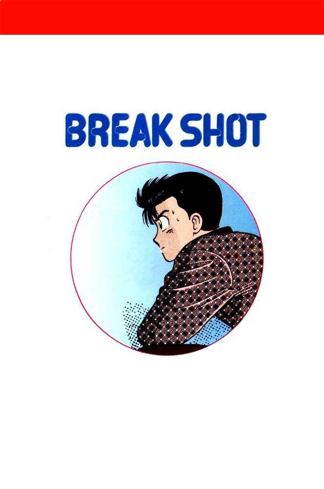 Break Shot 63 Page 1