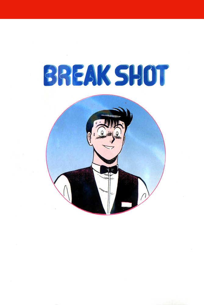Break Shot 84 Page 1