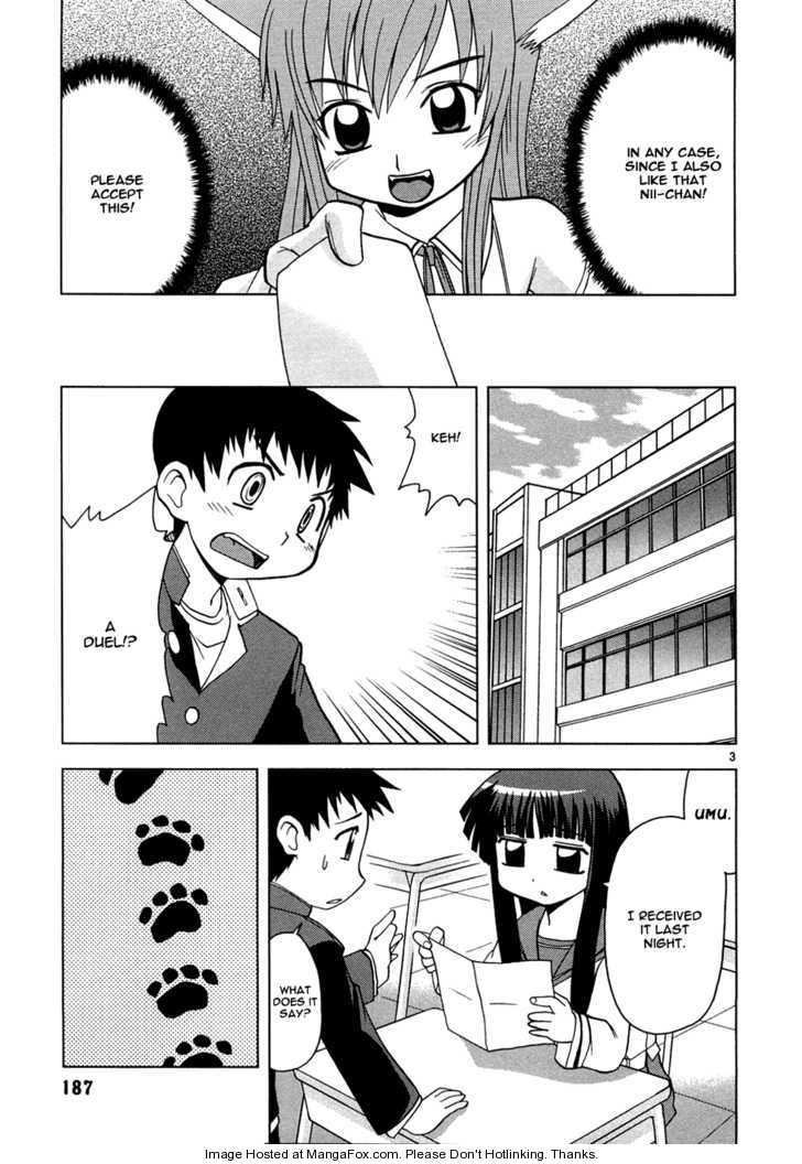 Koi Neko 10 Page 4