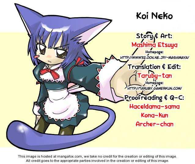 Koi Neko 23 Page 1