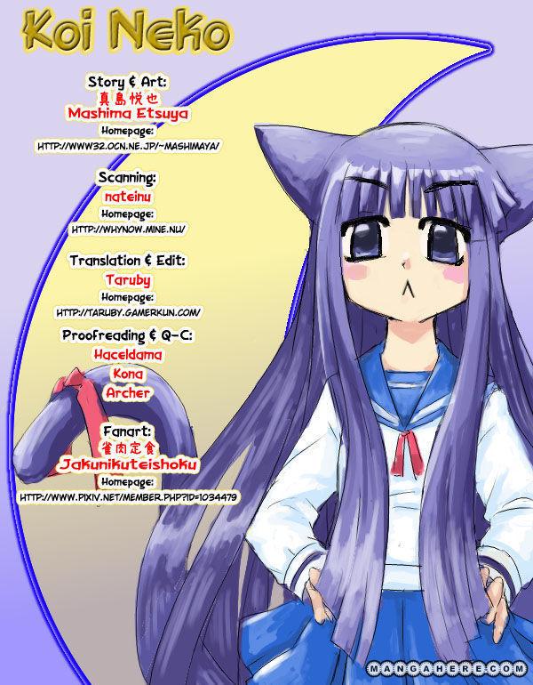Koi Neko 38 Page 1