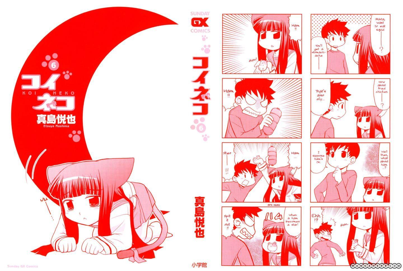 Koi Neko 44 Page 2