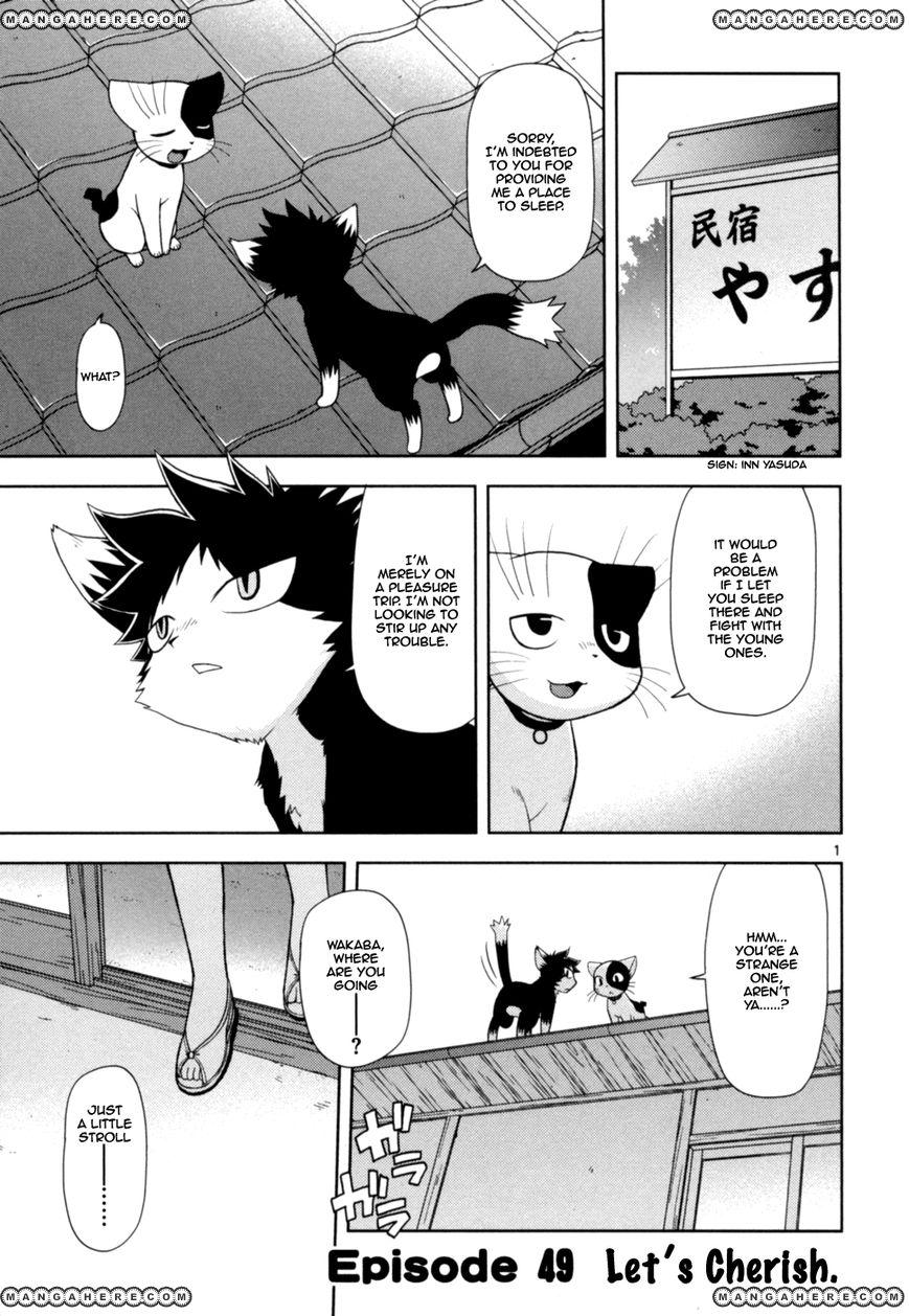 Koi Neko 49 Page 2