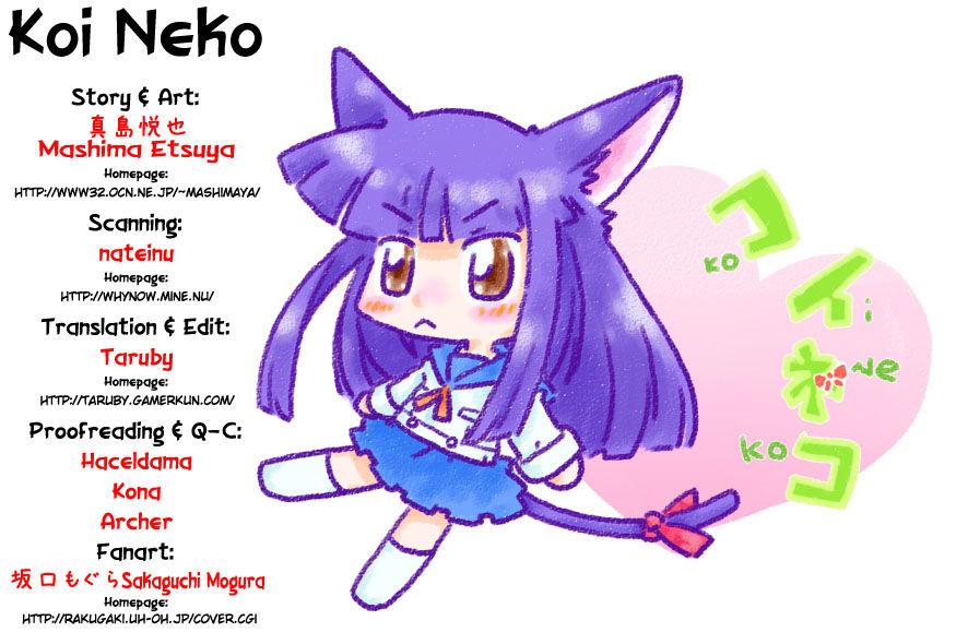 Koi Neko 67 Page 1