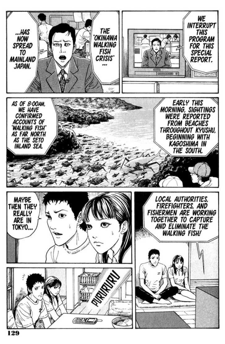Gyo 7 Page 3