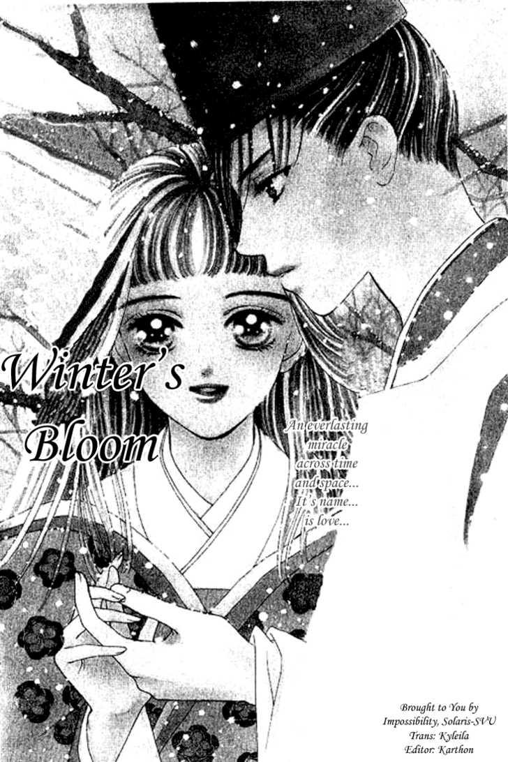 Hana no Utage 4 Page 1