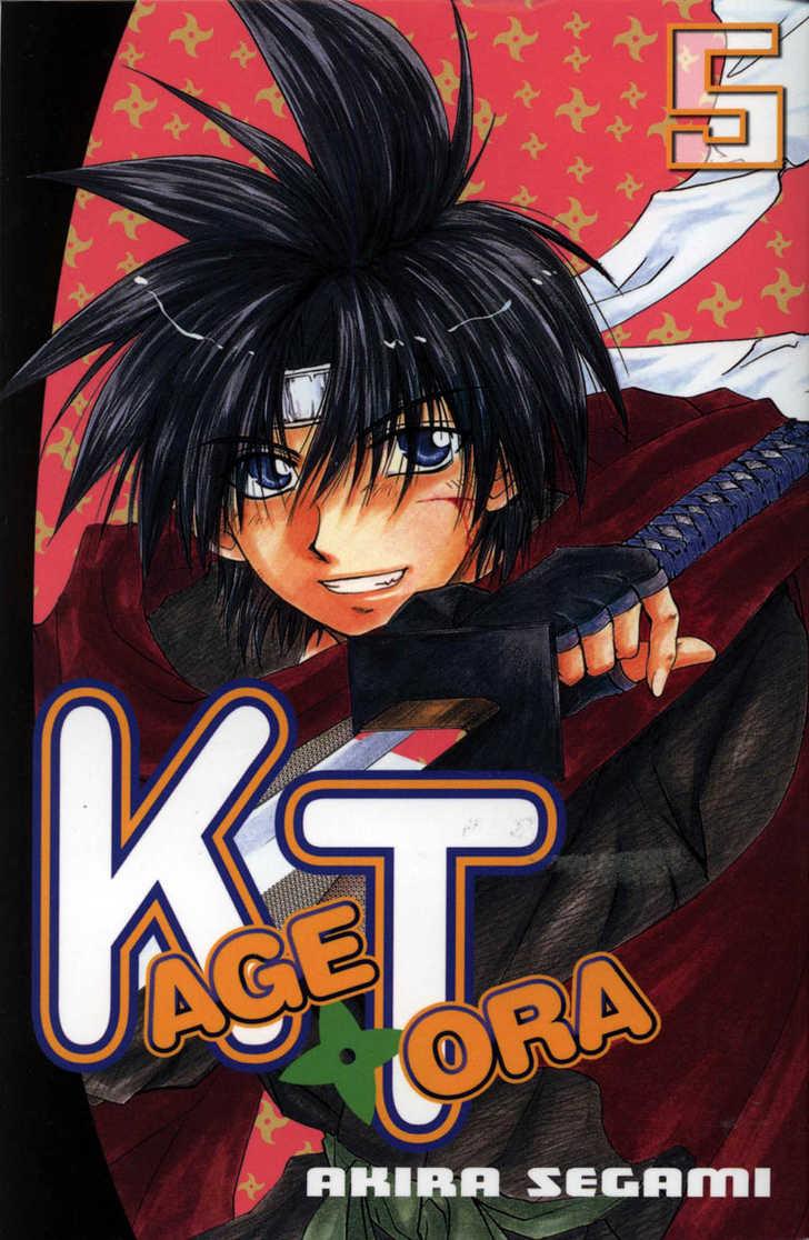 Kagetora 21 Page 3