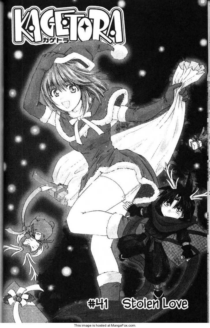 Kagetora 41 Page 1