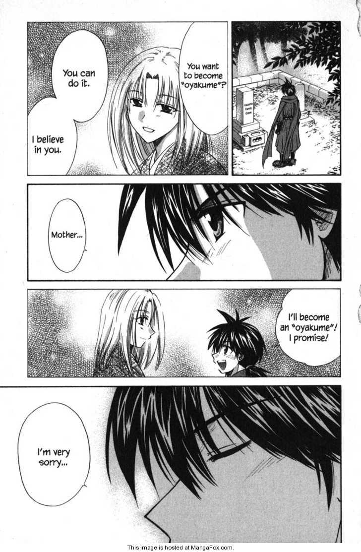 Kagetora 44 Page 2