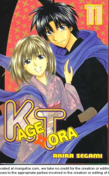 Kagetora 48 Page 1