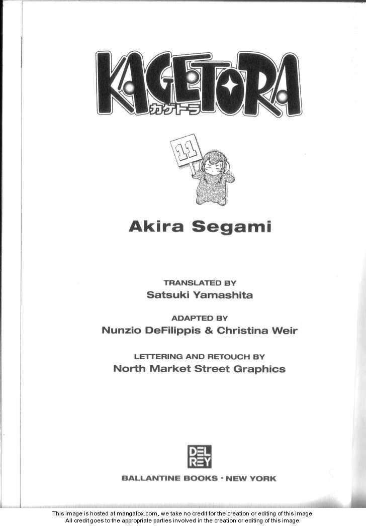 Kagetora 48 Page 2