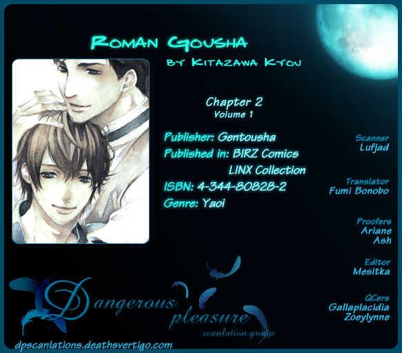 Roman Gousha 2 Page 2