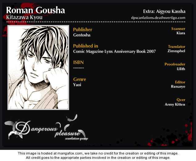 Roman Gousha 8 Page 2