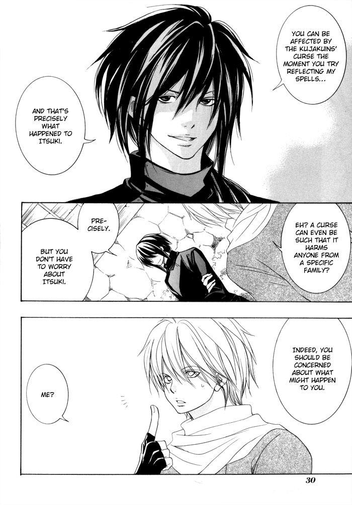 Toukaidou Hisame - Kagerou 17 Page 3