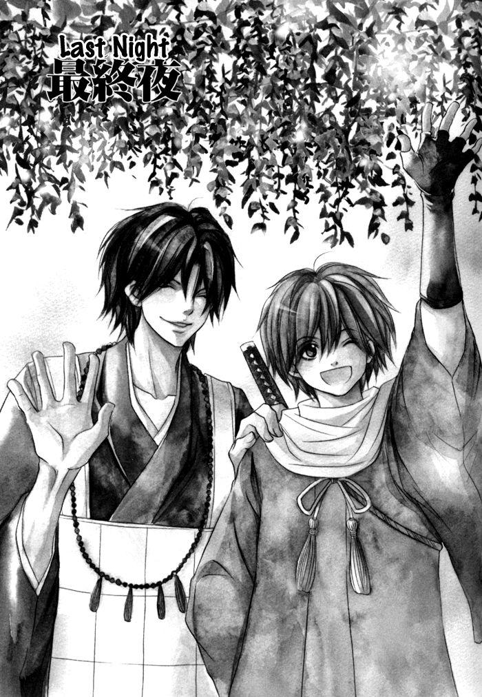 Toukaidou Hisame - Kagerou 22.5 Page 2