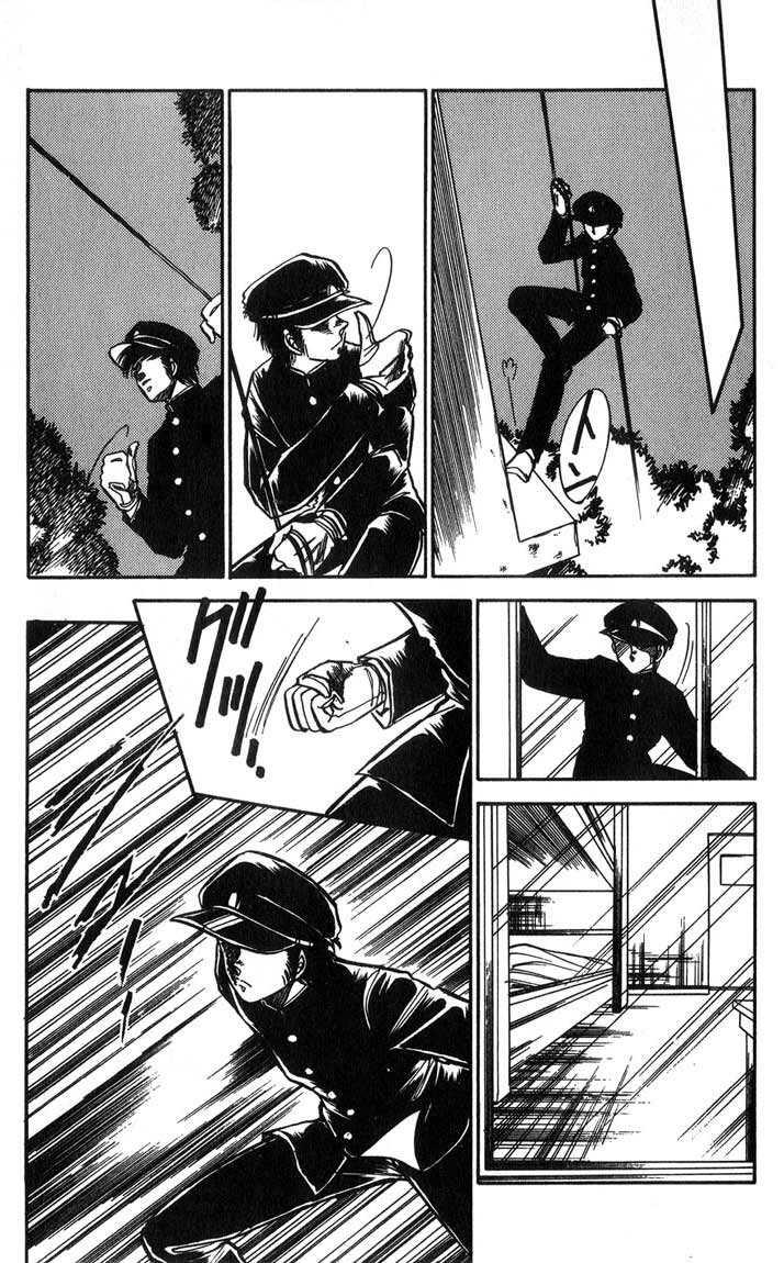 Dragon Fist (KATAYAMA Shuu) 4 Page 3