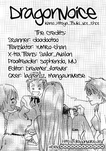 Kano Hitoya Tsuki 1 Page 2