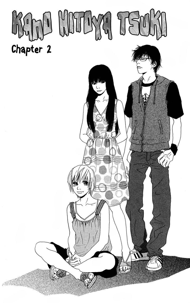Kano Hitoya Tsuki 2 Page 2