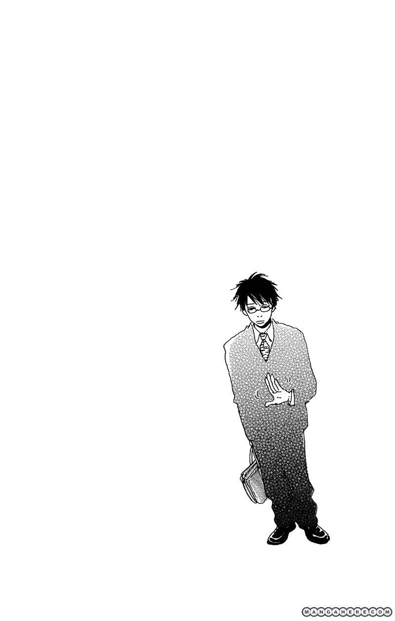 Kano Hitoya Tsuki 3 Page 2
