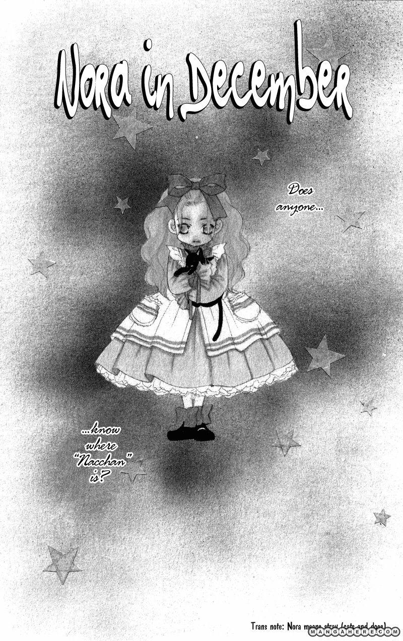 Tsuki to Mizuumi 2 Page 2