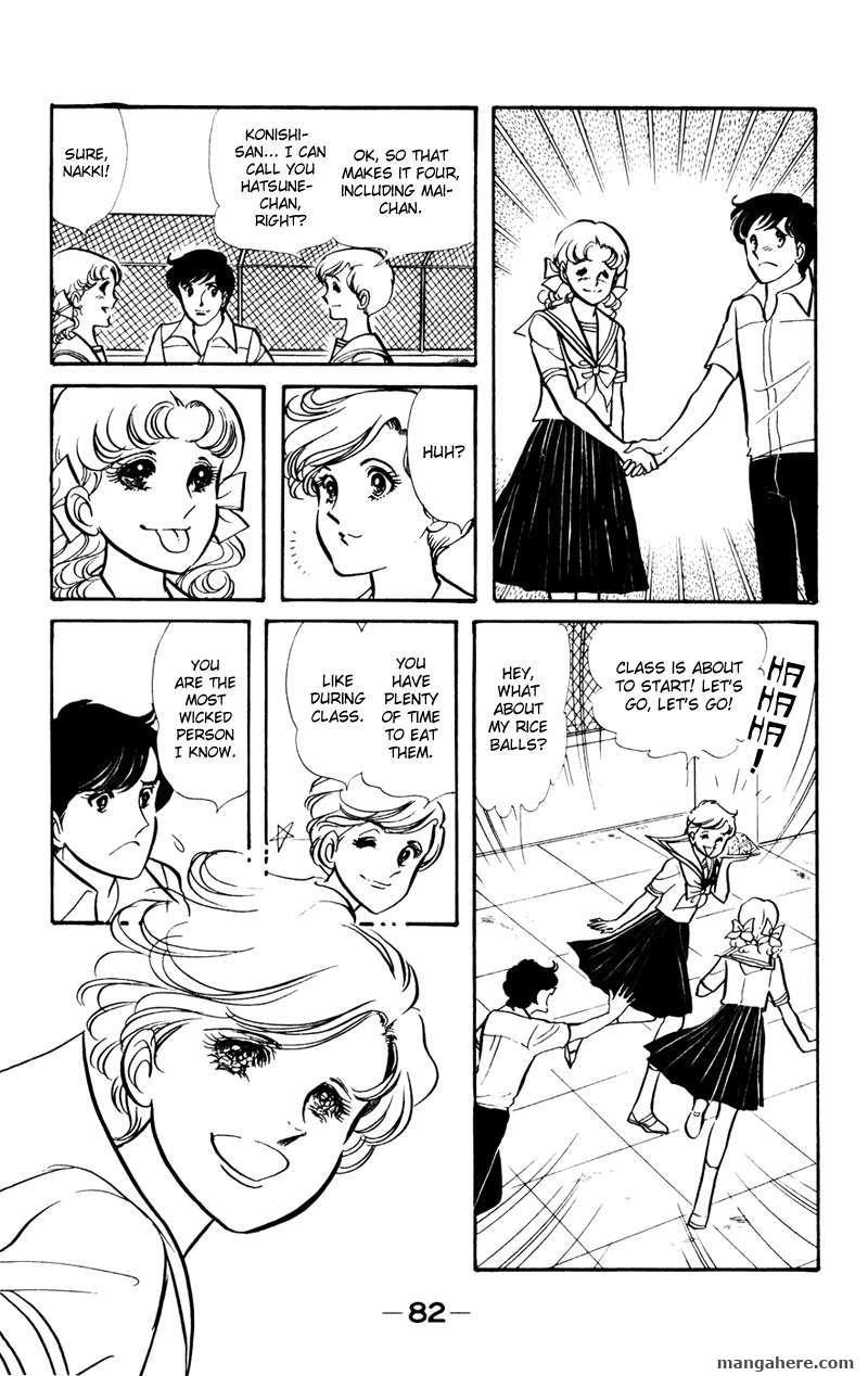 Seito Shokun! 3 Page 3