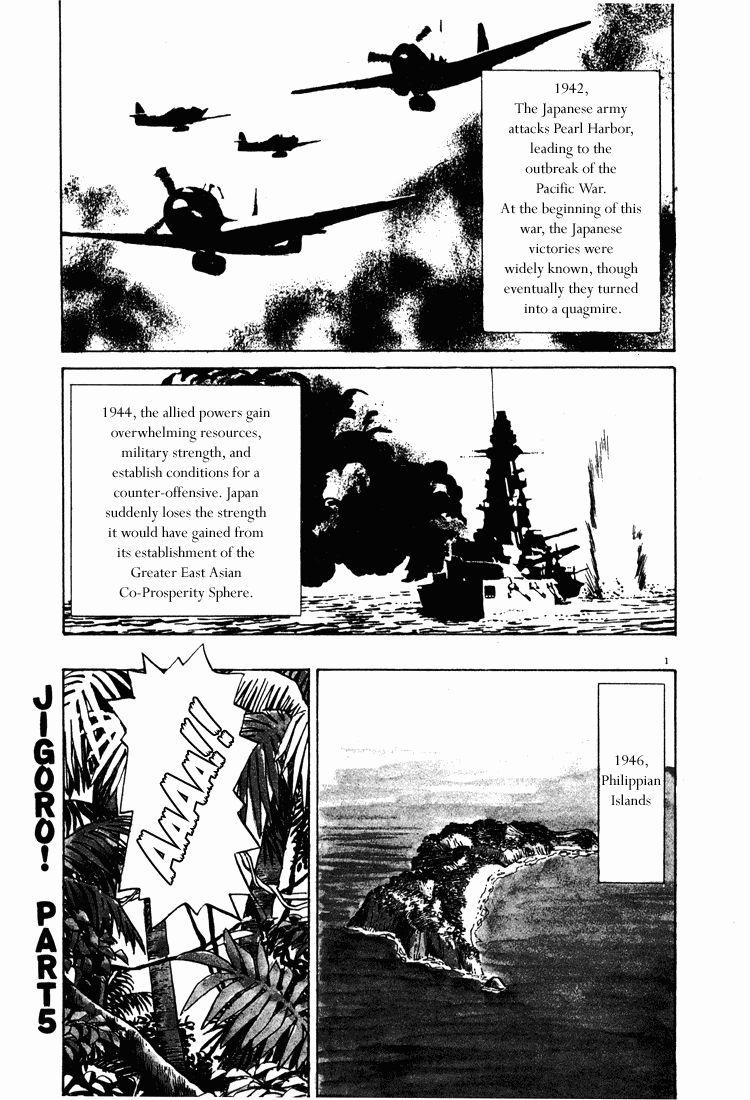 A Bat & 2 Balls 5 Page 1