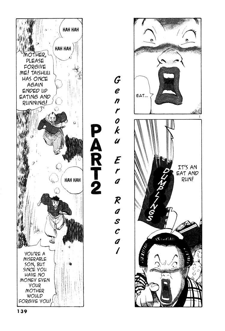 A Bat & 2 Balls 7 Page 1