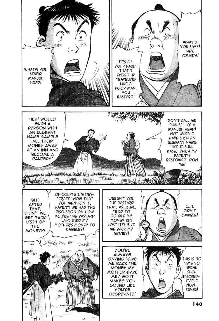 A Bat & 2 Balls 7 Page 2