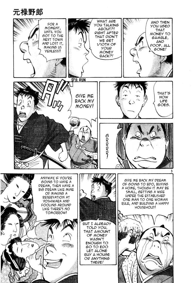 A Bat & 2 Balls 7 Page 3