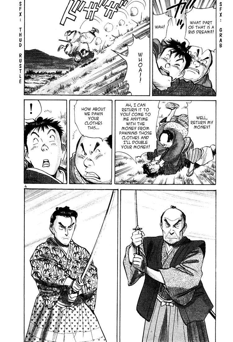 A Bat & 2 Balls 7 Page 4