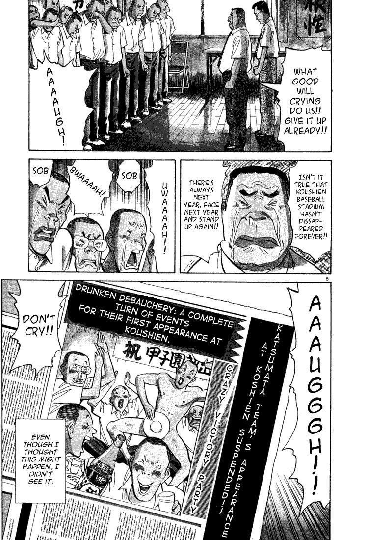 A Bat & 2 Balls 8 Page 4