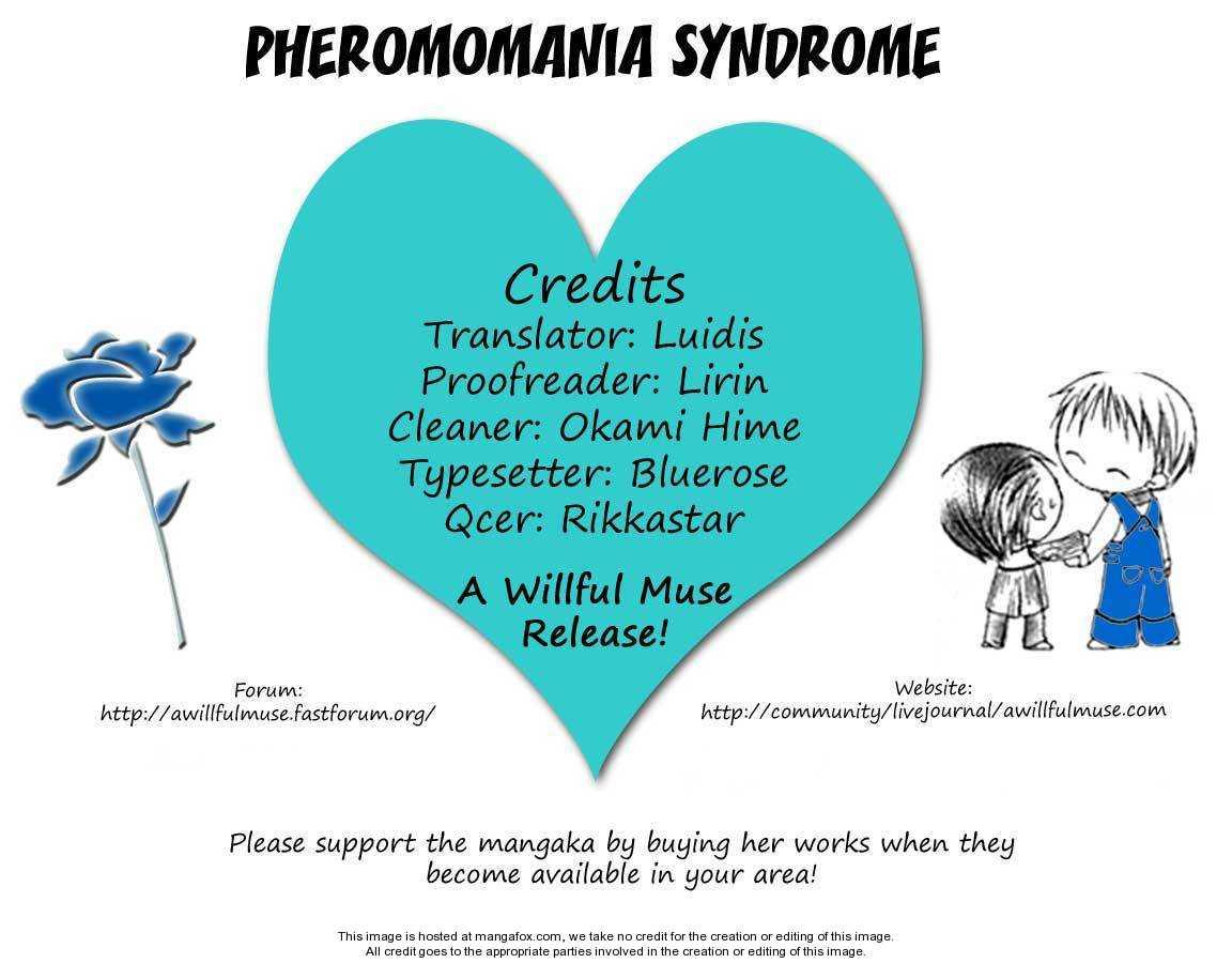 Pheromomania Syndrome 12 Page 1