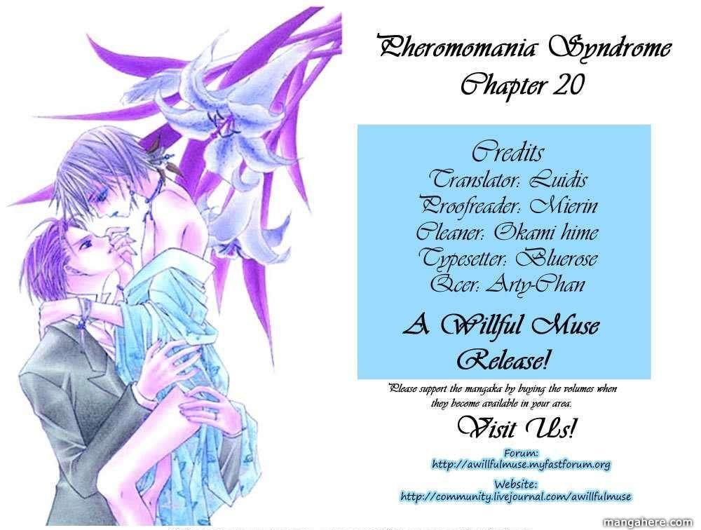 Pheromomania Syndrome 20 Page 1