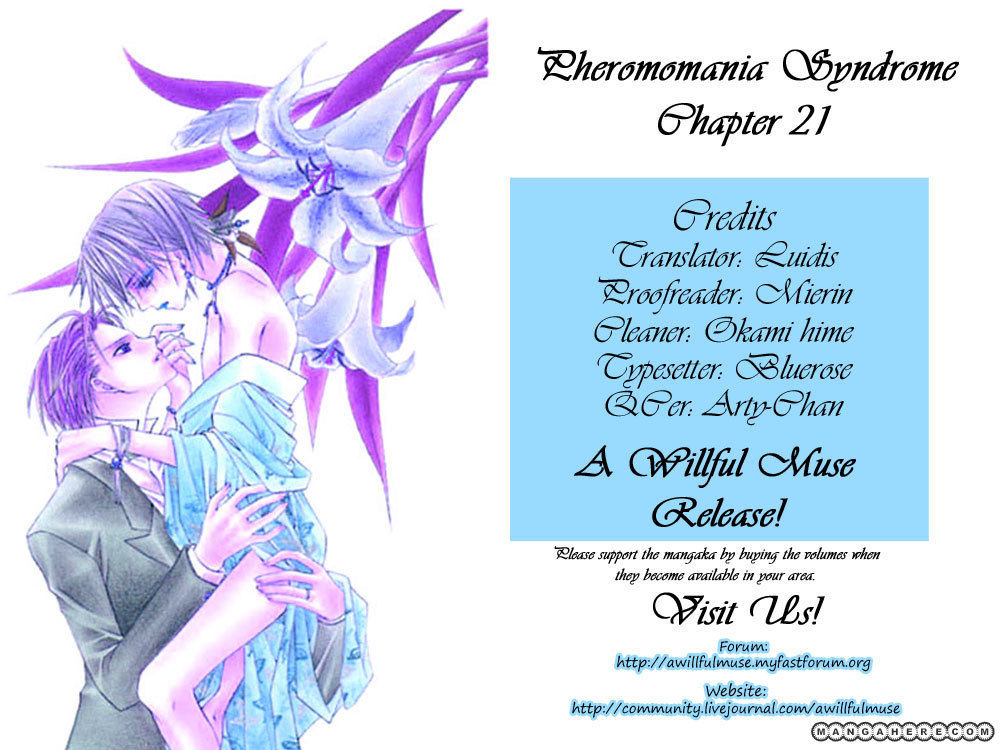 Pheromomania Syndrome 21 Page 1