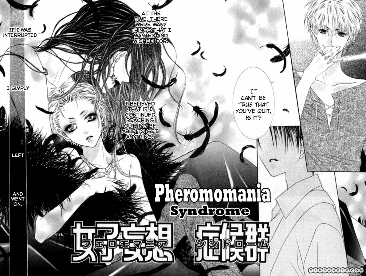 Pheromomania Syndrome 21 Page 2