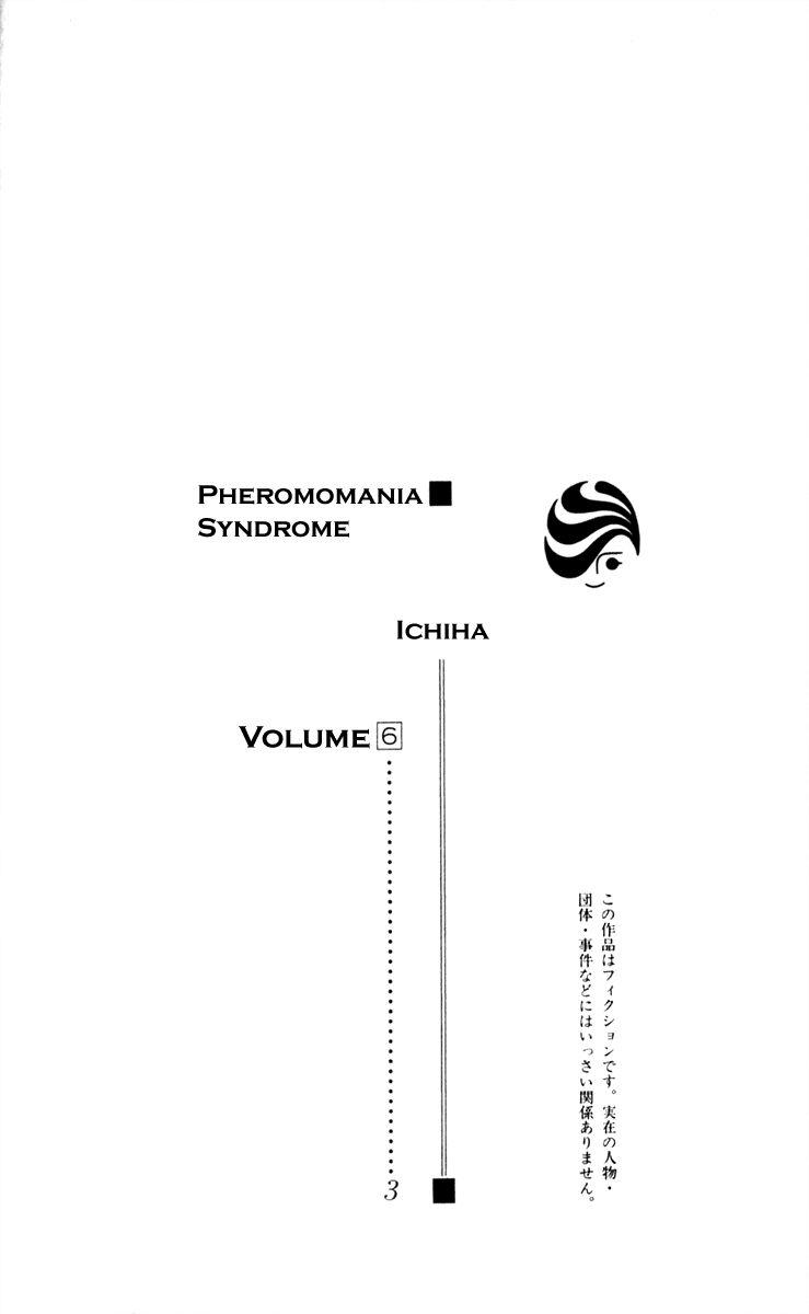 Pheromomania Syndrome 25 Page 3