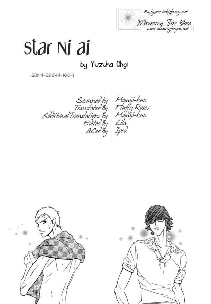 Star ni Ai 1 Page 1