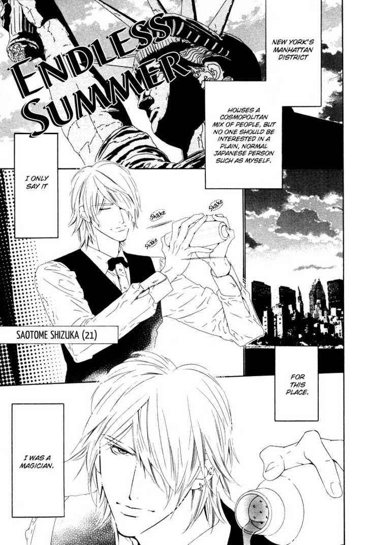 Star ni Ai 3 Page 2