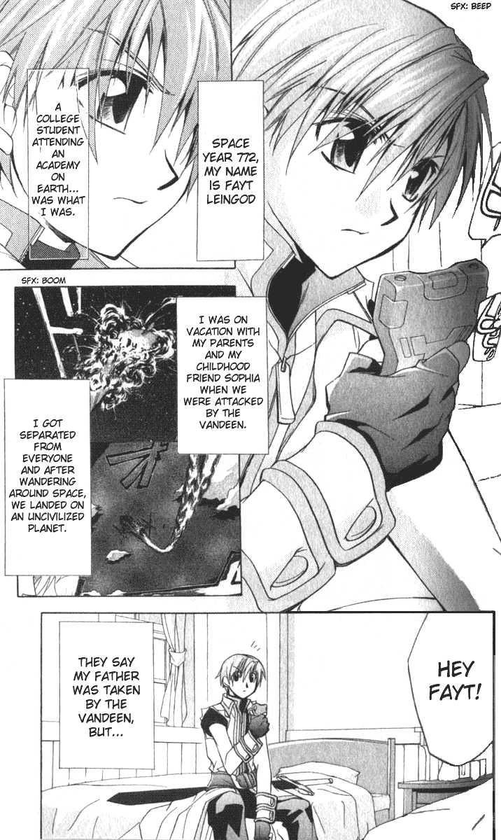 Star Ocean: Till The End of Time 16 Page 1