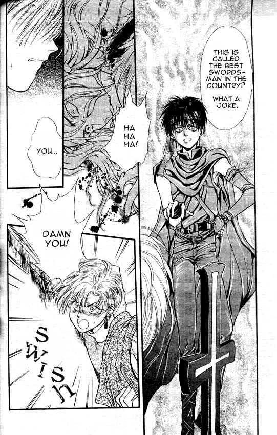 Sareki Oukoku 3 Page 1