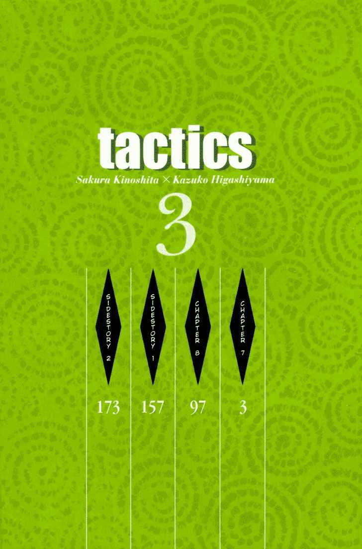 Tactics 7.1 Page 3