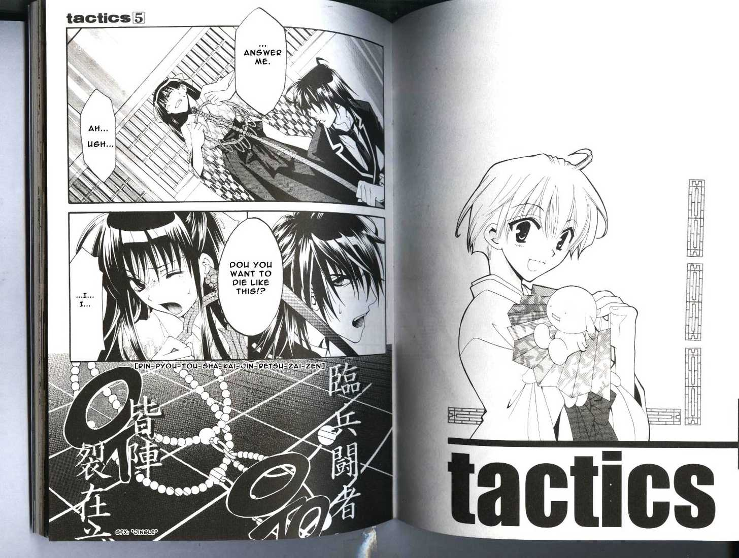 Tactics 13 Page 2