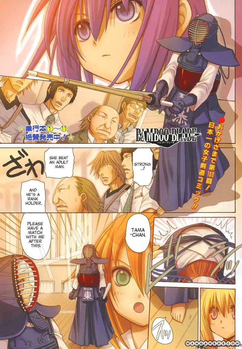 Bamboo Blade 100 Page 1