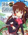 Little Busters!