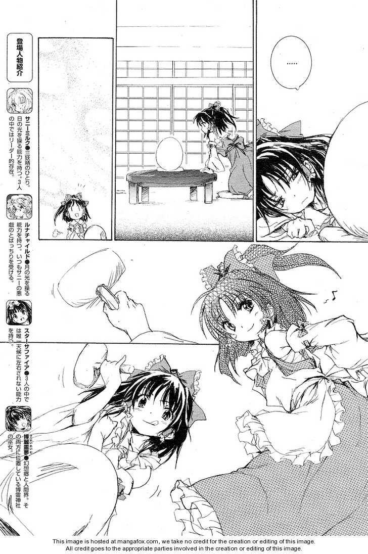 Touhou Sangatsusei 5 Page 3