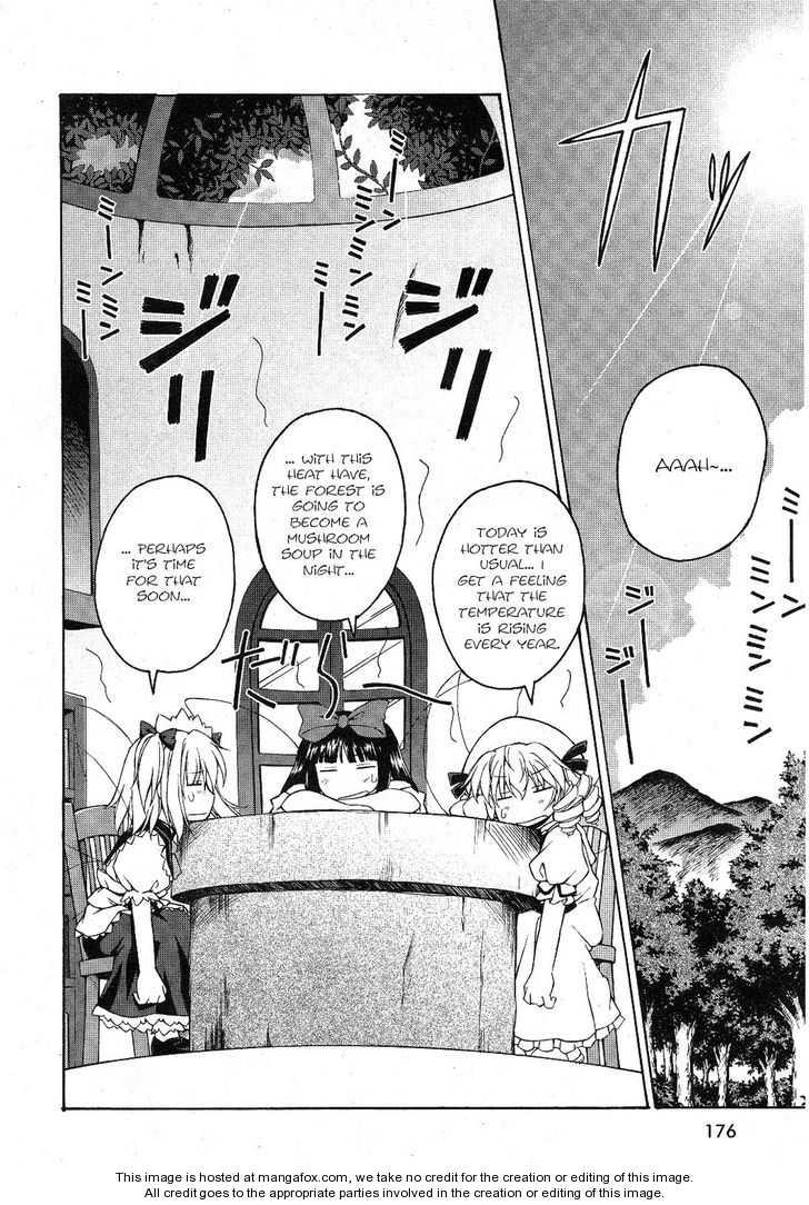 Touhou Sangatsusei 2 Page 2